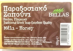 Bellas olive soap with Honey